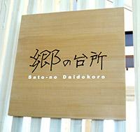 restaurant_banner